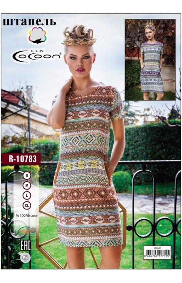 plate-cocoon-10783-oranzhevyj